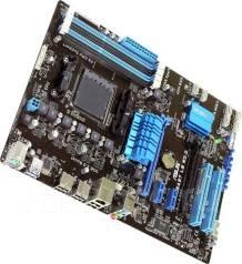AMD 970
