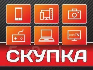 Куплю ноутбук , жк телевизор , телефон и т. д дорого , выезд !