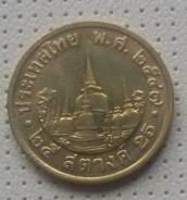 2004 Таиланд 25 сатанг