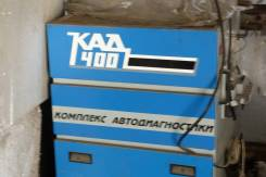 Продам автодиагностику КАД 400