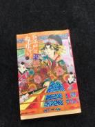 Японская книга комиксы