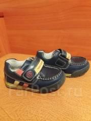 Обувь. 23