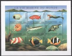 Коморские о-ва 1998.08.10 Mi1228-1236 MNH рыбы, морская фауна