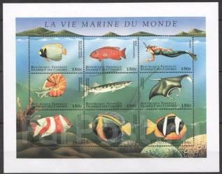 Коморы 1998 чистые, морская фауна