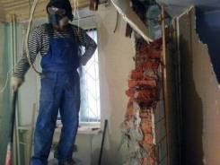 Демонтаж стен и перегородок, выезд в день обращения