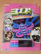 "3-D раскраска ""Бабочки"""