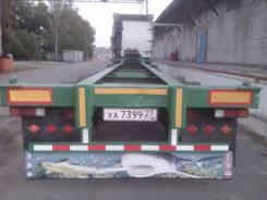 Tokyu. Полуприцеп контейнеровоз, 28 000 кг.