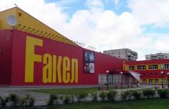 Продается развлекательный центр «Fakeл». Улица Красноармейская 120, р-н кировский, 10 188,0кв.м.