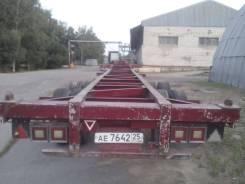 Tokyu. Полуприцеп контейнеровоз, 28 600 кг.