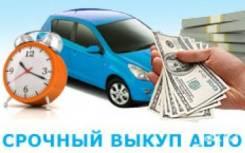 Toyota Succeed. Выкуп автомобилей в Чите и Забайкальском крае