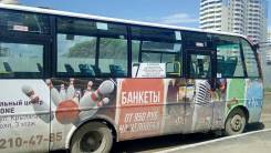 Yutong. Продам автобус ютонг, 3 900 куб. см., 25 мест