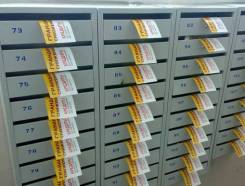 Разложу ваши листовки по почтовым ящикам