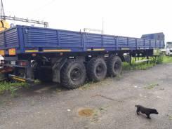 Чмзап 99065. Полуприцеп-тяжеловоз Чмзап-99065, 39 000 кг.