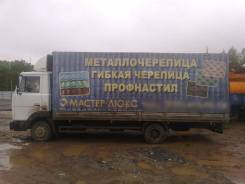 Грузоперевозки по РБ и РФ