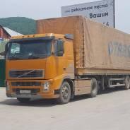 Kogel SN24. Полуприцеп Kogel CH 24, 39 000 кг.