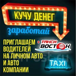 Водитель такси. Улица Дзержинского 2/1