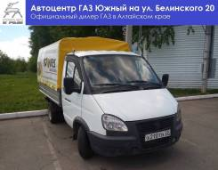 ГАЗ 3302. ГАЗ-3302, 2012 год, дизель., 2 800 куб. см., 1 500 кг.