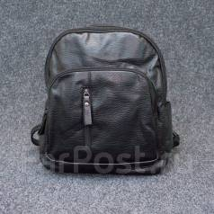 Рюкзак для фото владивосток школьные рюкзаки долли 584