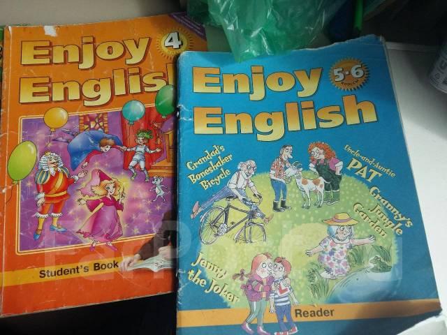 Английский язык. Класс: 6 класс