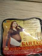 Бандажи для беременных. 46, 48, 50
