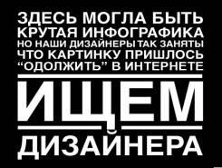 """Дизайнер. ООО """"Фактор"""""""