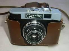 Смена 6 фотоаппарат в отличном состоянии. Оригинал