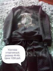 Костюмы спортивные. 46