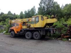 Юрмаш Юргинец КС-55722-1. Продам Кран автомобильный, 11 150 куб. см.