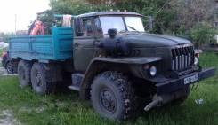 Урал 4320. , 11 150 куб. см., 2 000 кг.