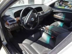 Сиденье. BMW
