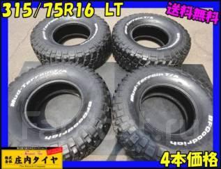 Почти без износа BFGoodrich KM2 315/75/16 на ковке Weds -32/8.5/16. 8.5x16 6x139.70 ET-32