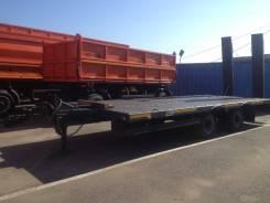 Чмзап 8358. Прицеп для перевозки ДСТ , 9 000 кг.