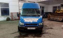 Ford Transit Van. Ford Tranzit Van, 2 400 куб. см., 1 500 кг.
