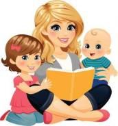 Услуги няни для детей 6—10 лет.
