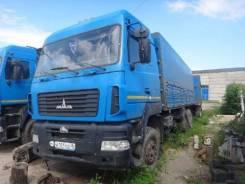 МАЗ 6312В9-420-010. Продается Маз-6312В9-420-015 2013 г. в. в наличии, 11 122 куб. см., 20 000 кг.