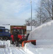 МТЗ 320. Снегоочиститель СТ-1500 для трактора МТЗ-320