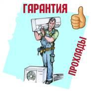 Монтаж сплит-систем