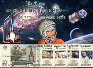 Рубль Российский. Под заказ