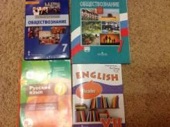 Учебники за 6 и 7 классы в хорошем состоянии недорого!