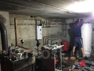 Сантехработы 24 часа атопления, водоснабжения (пайка меди)