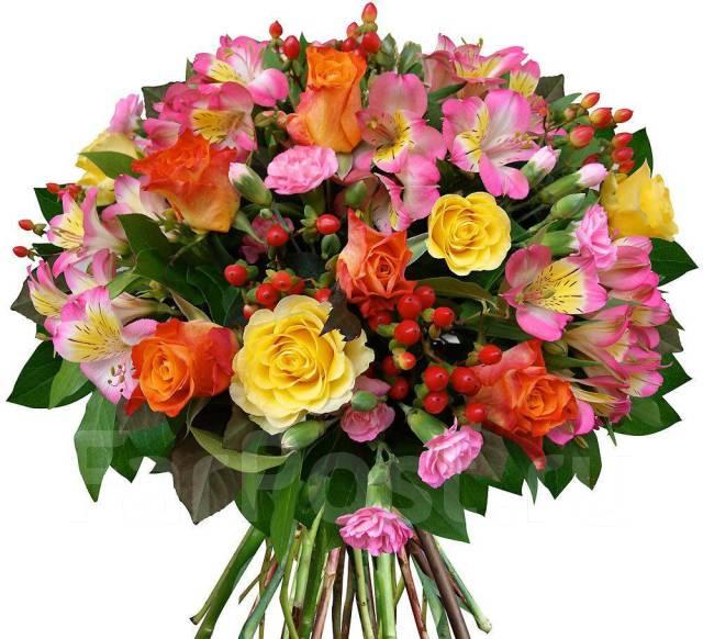 Уссурийск цветы с доставкой купить саженцы розы недорого в новосибирске