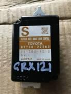 Блок управления дверями. Toyota Mark X, GRX121, GRX120, GRX125 Двигатели: 4GRFSE, 3GRFSE