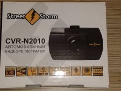 Street Storm CVR-N2010