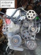 Двигатель (ДВС) на Honda Accord VII на 2003-2007 г. г. объем 2.0 л.
