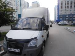 ГАЗ Газель Бизнес. Продам ГАЗель, 2 890 куб. см., 1 500 кг.