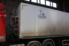 Тонар 97461. Тонар-97461, 27 750кг.