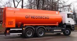 Услуги бензовоза, доставка ГСМ