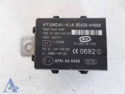Блок иммобилайзера Hyundai Elantra 3 (XD) 2000-2005г
