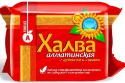Халва Десертная с арахисом и изюмом 325гр 1/48 (Рахат, Казахстан), , шт