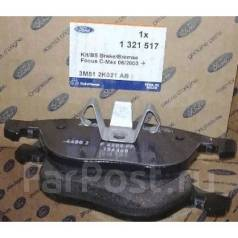 Колодка тормозная дисковая. Ford Focus, CA5, CAP, CB4 Ford C-MAX, CAP, CB3